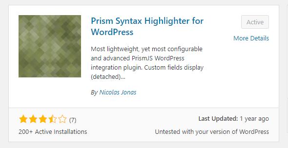 Το plugin Prism ενεργοποιημένο