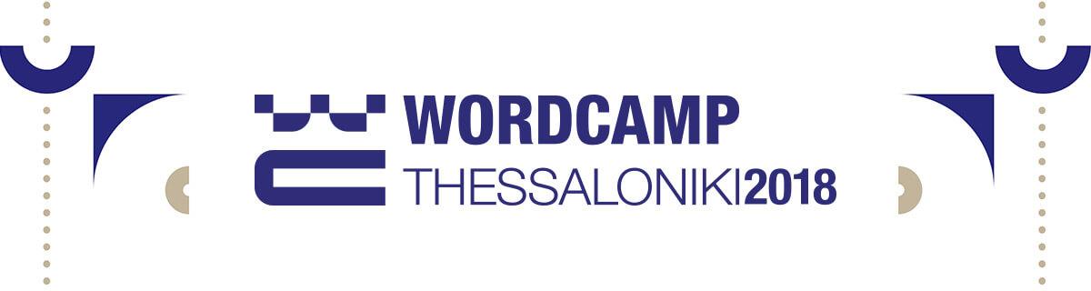 WordCamp Thessaloniki 2018